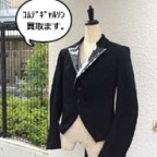 コムデギャルソンのレディースジャケット