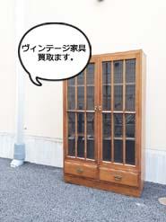 日本のヴィンテージキャビネット