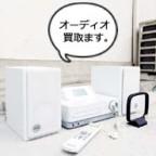 ソニーのHDDコンポ