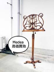 メデアの譜面台