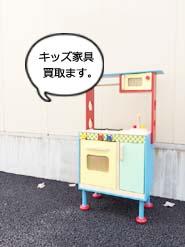 子供用のキッチンキャビネット