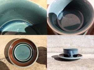 アラビアのメリカップ詳細画像3