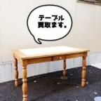 タイルトップのダイニングテーブル