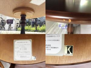 飛騨産業カフェテーブルセット詳細画像4