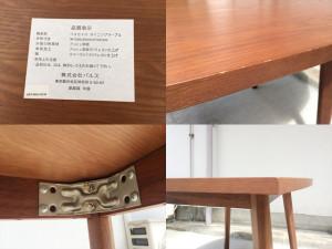 フランフランのパルセイロダイニングテーブル詳細画像1
