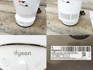 ダイソン扇風機詳細画像3