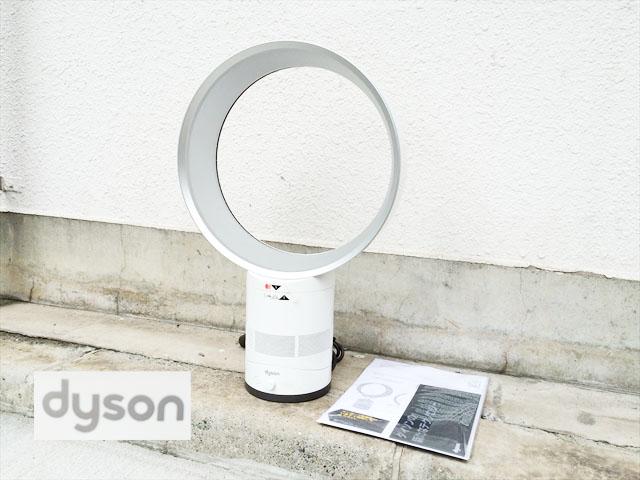 ダイソンの扇風機
