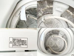 ハイアールの中古洗濯機詳細画像2