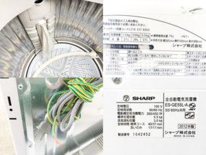 SHARP中古洗濯機詳細画像1