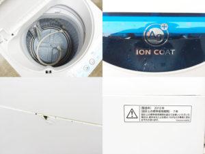 SHARP中古洗濯機詳細画像2