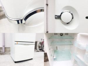 ナショナルウィル冷蔵庫詳細画像4