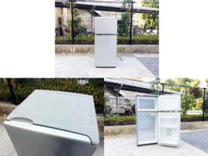 アクアの2014年製冷蔵庫詳細画像2