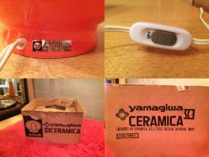 ヤマギワのセラミカ詳細画像4