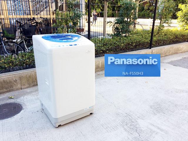 パナソニックの中古縦型洗濯機
