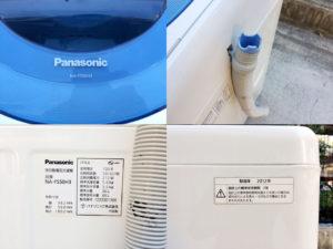 パナソニック中古縦型洗濯機詳細画像2