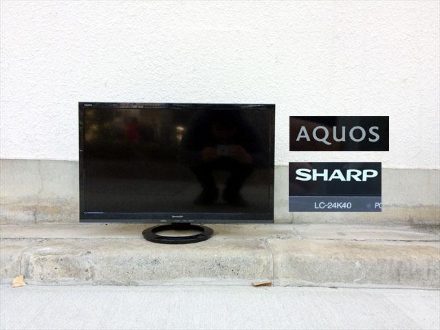 シャープアクオスのテレビ