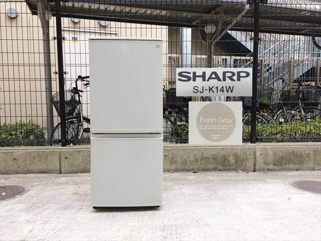 シャープの冷蔵庫