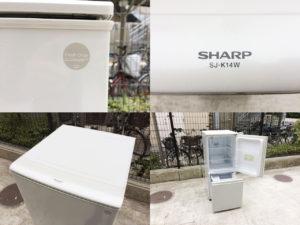 シャープの冷蔵庫詳細画像2