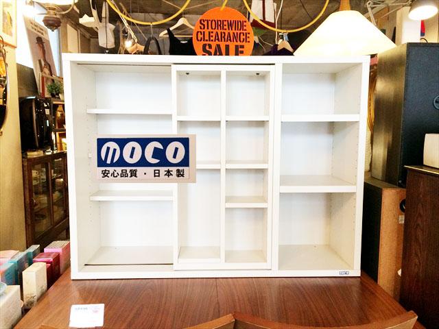フナモコの本棚