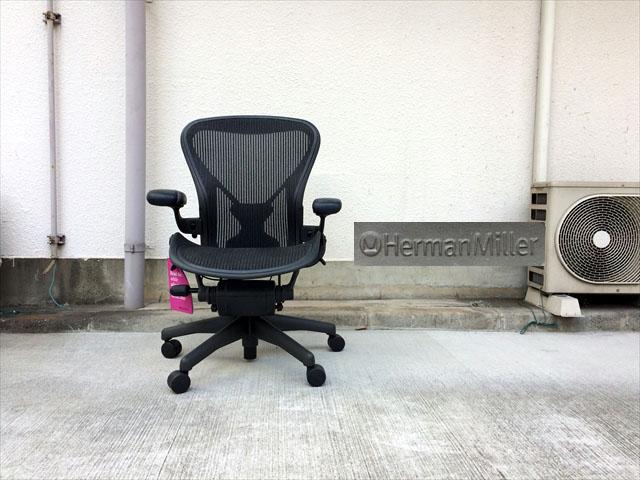ハーマンミラー社のアーロンチェア