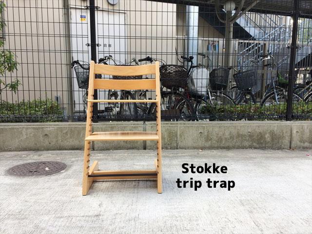ストッケの子供椅子