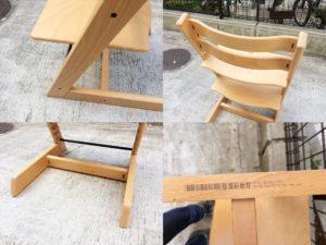 ストッケストッケの子供椅子詳細画像4