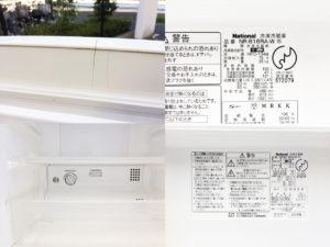 ウィル冷蔵庫詳細画像5