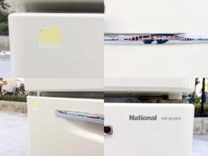 ウィル冷蔵庫詳細画像3