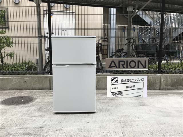 アリオンの冷蔵庫