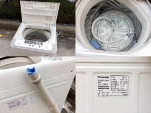 パナソニックの縦型洗濯機詳細画像3