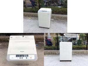 パナソニックの縦型洗濯機詳細画像1