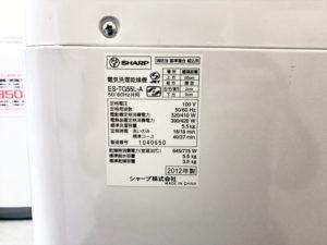 シャープの洗濯乾燥機詳細画像4