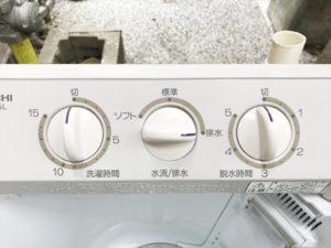 日立の二層式洗濯機詳細画像5