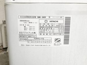 日立の縦型洗濯機詳細画像5