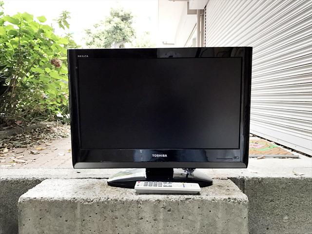 東芝22インチテレビ詳細画像1
