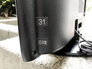 東芝22インチテレビ詳細画像8