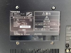 東芝22インチテレビ詳細画像7