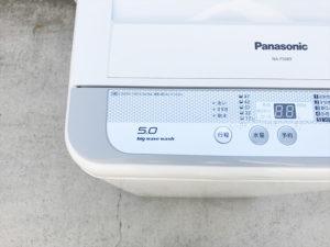 パナソニック2016年製洗濯機詳細画像12
