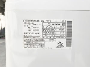 日立の7KG洗濯機詳細画像5