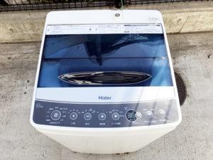 ハイアール5.5KG洗濯機詳細画像2