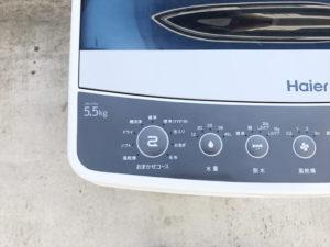 ハイアール5.5KG洗濯機詳細画像11