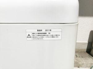 パナソニック2011年製洗濯機詳細画像2