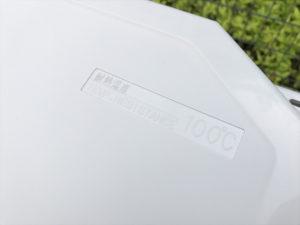 三菱147L冷蔵庫詳細画像6