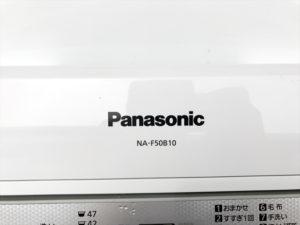 パナソニック洗濯機詳細画像13