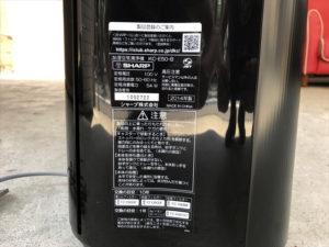 シャープ加湿空気清浄機詳細画像11