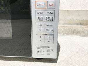 ハイアール電子レンジ詳細画像3