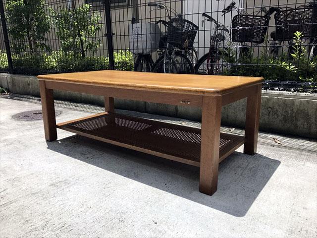 浜本工芸 リビングテーブル 買取
