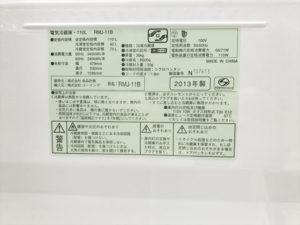 2ドア冷蔵庫 品質表示