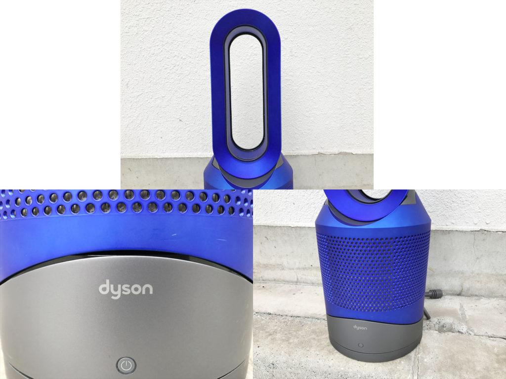 ダイソン空気清浄機能付きファンヒーター詳細画像6