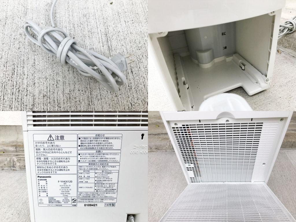 ハイブリッド方式除湿乾燥機詳細画像2